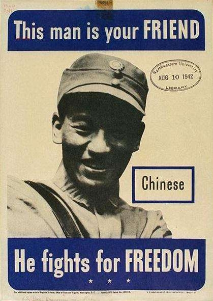 WW II Posters: This Man Is Your Friend--Chinese