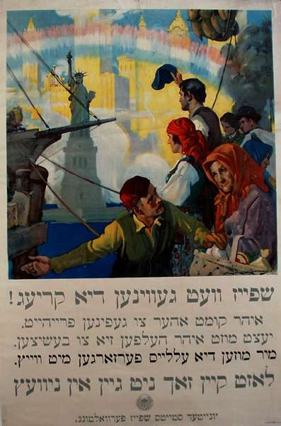 WW I Posters: Yiddish Poster